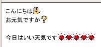 emojiprint EmojiPrint
